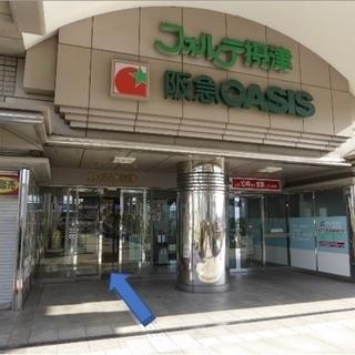 JR千里丘 フォルテ摂津地下1階にiphone修理専門店OPEN!...