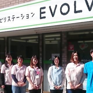 柔道整復師・理学療法士・あん摩マッサージ師募集!