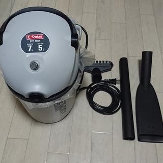E-Value (イーバリュー) 乾湿両用掃除機 EVC-100P...