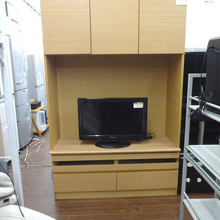 札幌 引き取り 大型 テレビボード ハイタイプ 木目調 セパレート式