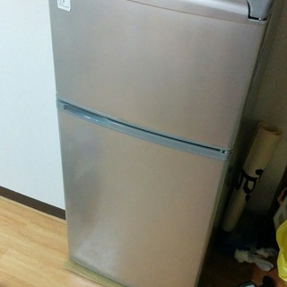 現役で使ってる冷蔵庫あげます!