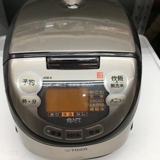 TIGER 土鍋IH 3合炊き 炊飯器 JKM-A550 2013年製