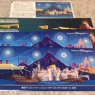 ディズニーシー ニューイヤーズ イヴ ペア(2枚) カウントダウン