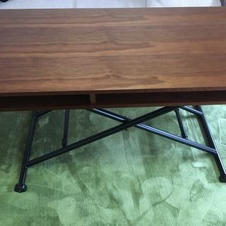 ◇昇降式センターテーブル