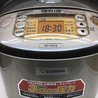 象印 10合炊き 圧力IH炊飯器 NO-HN18 2015年製