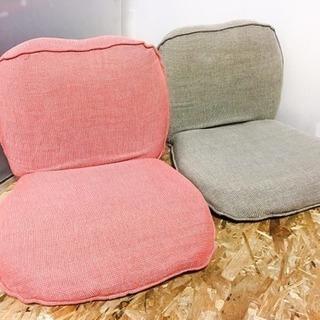 座椅子 2脚セット LC090419