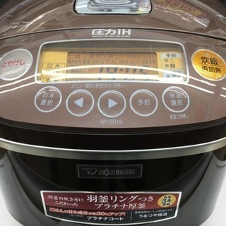 象印 10合炊き 圧力IH炊飯器 NO-B18 2014年製