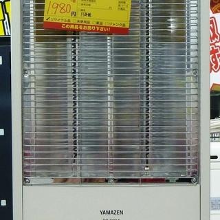 【ハンズクラフト博多店】ヤマゼン 遠赤外線カーボンヒーター DC-...