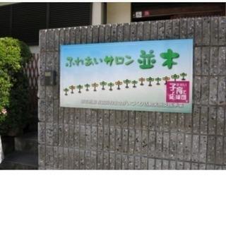 2017年12月5日 堺市堺区 ミニフリーマーケット