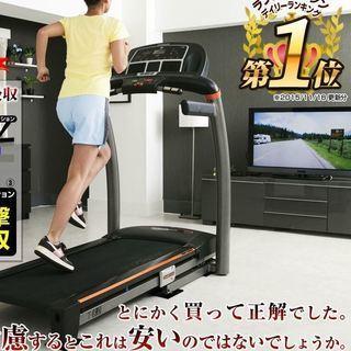 ルームランナー T-8.0(電動ウォーカー ウォーキングマシン ...