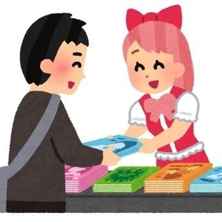 オタク、漫画、アニメ、同人活動Lineグルチャ募集(愛知・岐阜)