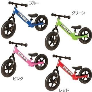 ストライダー 青 +子供用ヘルメット セット