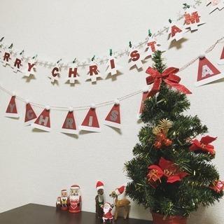 クリスマスガーランドや手形アートを作ろう!