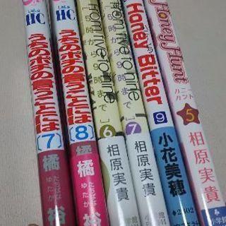 少女コミックミックス