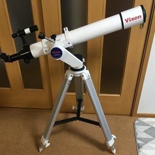 ビクセン 望遠鏡