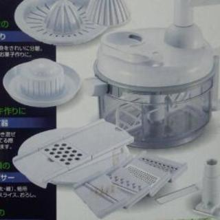 便利に多機能野菜調理器 未使用品です☺