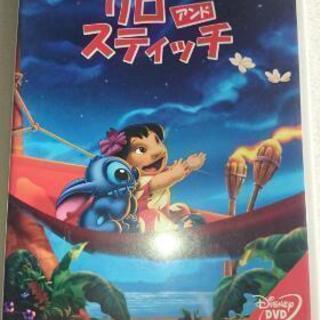 リロ アンド スティッチ DVD