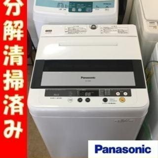A1396Panasonic2012年製5.0kg洗濯機NA−F50B5