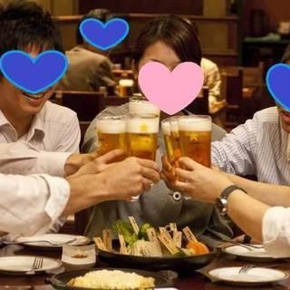 11月25日(11/25)  お酒好き集合!飲み歩きたくなるディー...