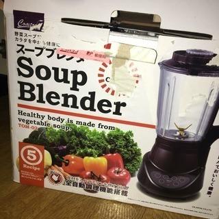 新品スープブレンダー、ミキサー