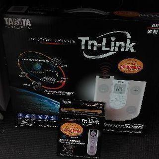 タニタ体組成計&データ転送用リレーキー