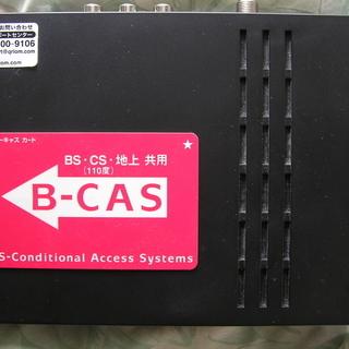 ◇地上デジタルチューナー+赤のB-CASカード付き  テレビDV...