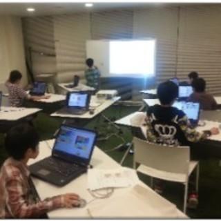 小学生向けプログラミングスクール スタッフ募集