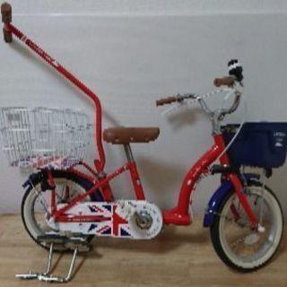 💞子供用自転車💞補助輪つき!
