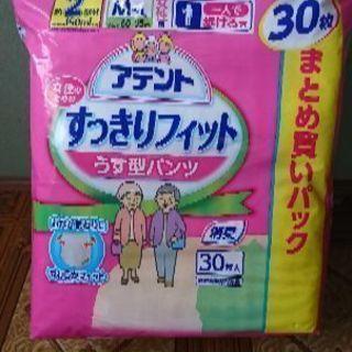 アテントうす型パンツ30枚入り M~L