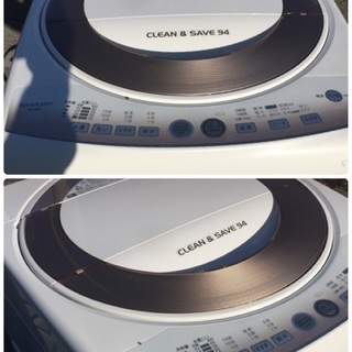 SHARP 8キロ  洗濯機🌀👕💦 超クリーニング済み✨