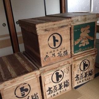 茶箱(ジャンク品)