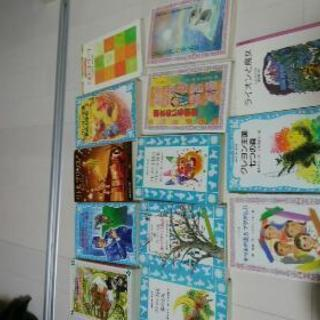 (値下げ)本 13冊 小学生から中学生向け