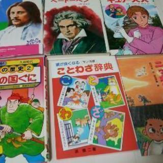 (値下げ)子供向け絵本 本六冊