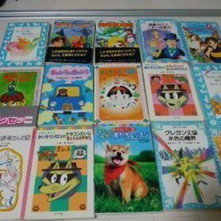 (値下げ)子供向け 本15冊