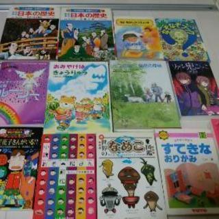 (値下げ)子供向け絵本 本13冊