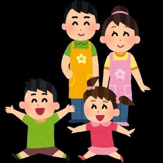 不登校児童の運動不足解消お手伝いします