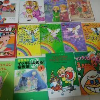 (値下げ)子供向け絵本 本14冊