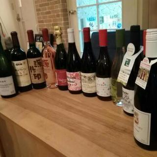 ワインパーティー報告 今日は限定定食!