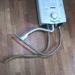 引き取り限定 ガス湯沸し器(都市ガス)H15年製