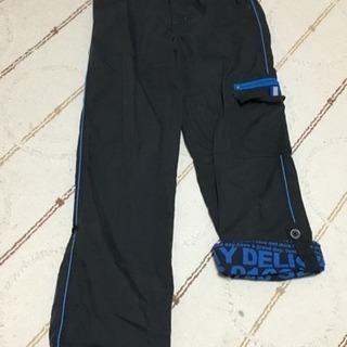 男児 ズボン  150