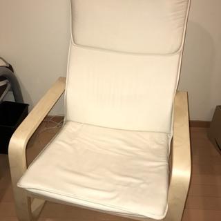 IKEA(イケア) PELLO 90160720 アームチェア