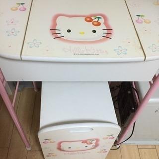 引越しの為急募キティちゃんのドレッサー椅子付き