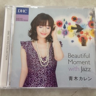 青木カレン『Beautiful Moment with Jazz』CD