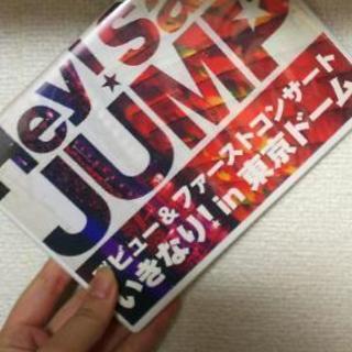【激レア】Hey!Say!JUMP初コンDVD【美品】