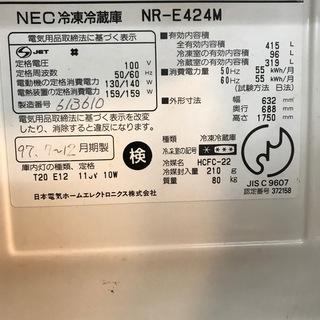 冷蔵庫、差し上げます。NEC : ...