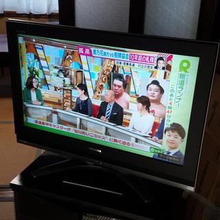 《姫路》東芝 32V型 液晶 テレビ REGZA 32C3000 ...