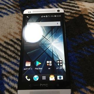 HTC htl22 au 32GB