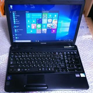 dynabook改 Core i7 SSD+HDD ブルーレイ W...