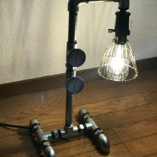 配管インテリア 照明 スタンドライト ハンドメイド