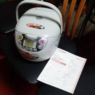 《姫路》タイガーマイコン炊飯ジャーJAD-J100